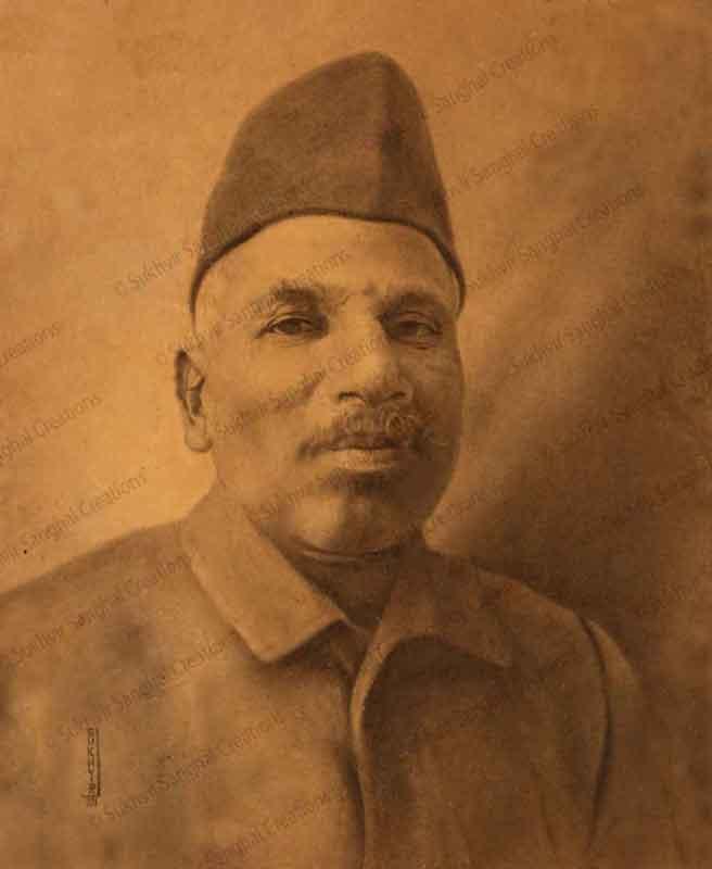 Portrait by Prof. Sukhvir Sanghal